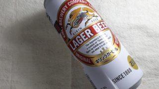 キリンラガービール500ml