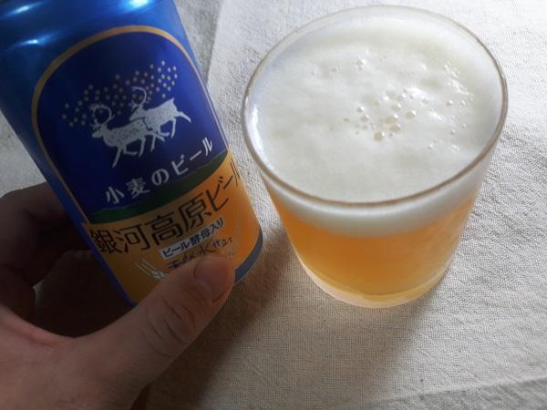 wheat-beer