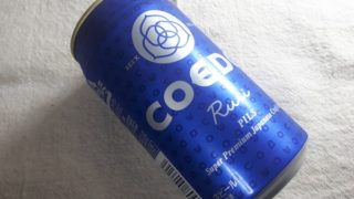 coedobeer