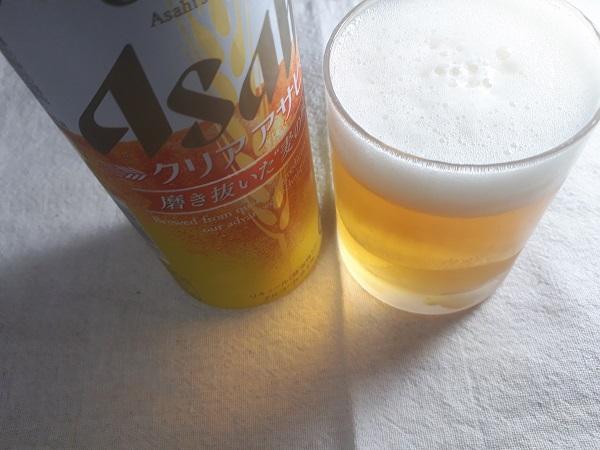 clearasshi