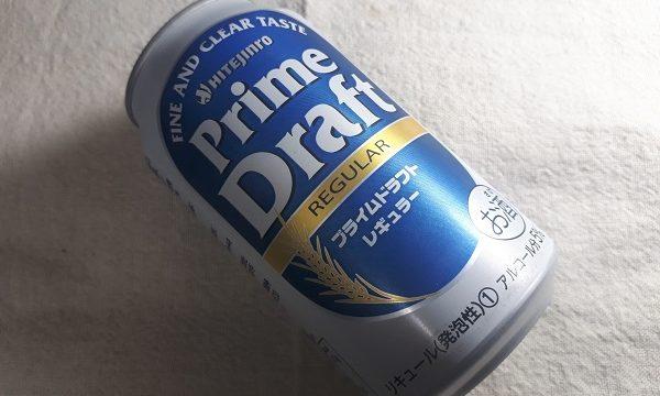 prime-draft