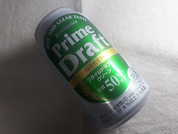 prime-draft50off