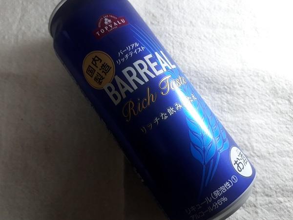 barreal-rich-taste