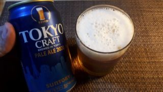 サントリー「TOKYO CRAFT(東京クラフト)PALE ALE 2020」を飲むところ(オリジナル写真)