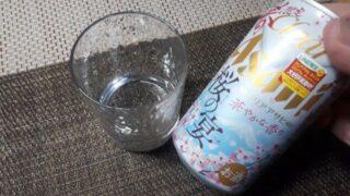 クリアアサヒ「桜の宴 2021年版」を飲む(オリジナル写真)