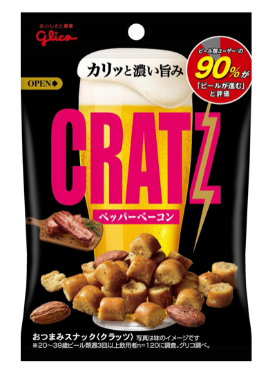 cratz-pepper-bacon