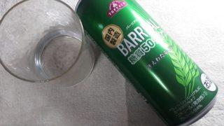 barreal50off