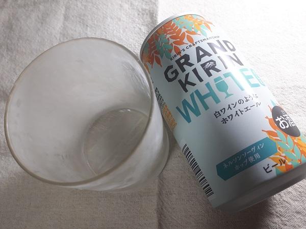 grandkirin-white