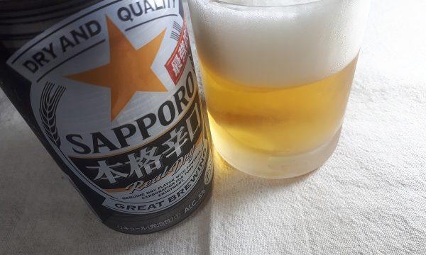 honkaku-karakuti