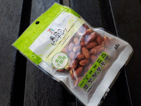 suyaki-peanut