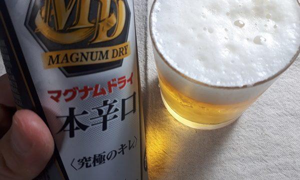 magnum dry
