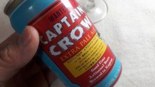 captaincrow