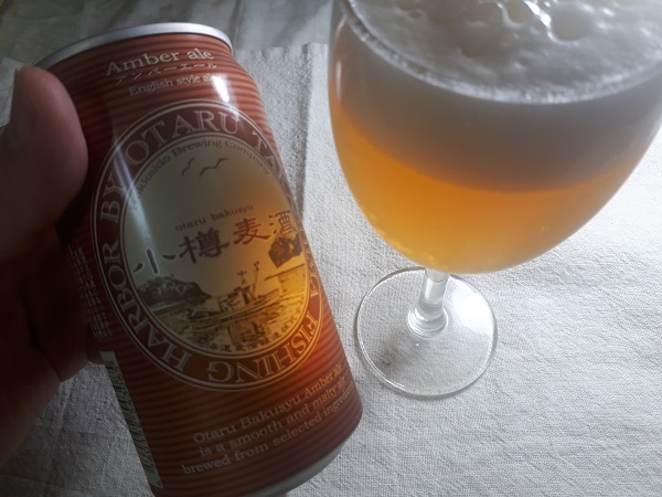 otarumugisyu-amber ale