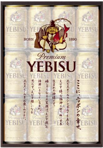 エビスビールお中元セット