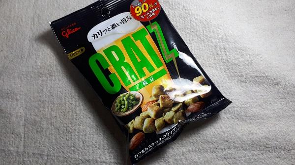 クラッツ 枝豆