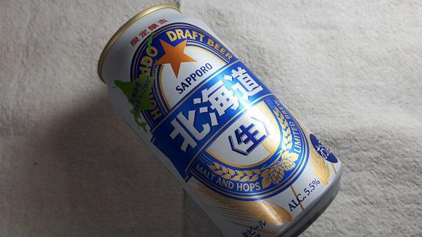 サッポロ北海道生ビール