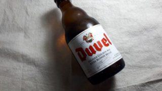 デュベルの瓶が横たわっている