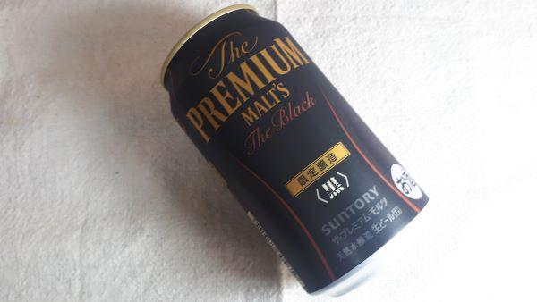 プレミアムモルツ黒の缶