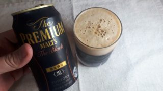 プレミアムモルツ黒を注いだグラス