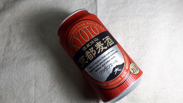 京都麦酒ブラウンエールの缶が横たわっている