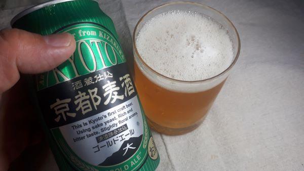 京都麦酒 ゴールドエールを注いだところ