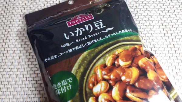トップバリュ「いかり豆」