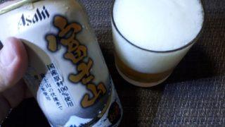 アサヒ「富士山」を飲むところ(オリジナル写真)