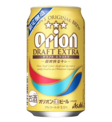 オリオンビール ドラフトエクストラのイメージ