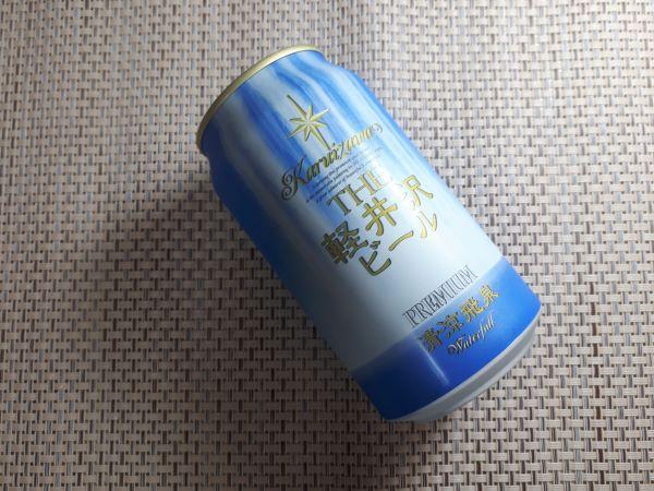 THE 軽井沢ビール「清涼飛泉 プレミアム」の缶が横たわっている