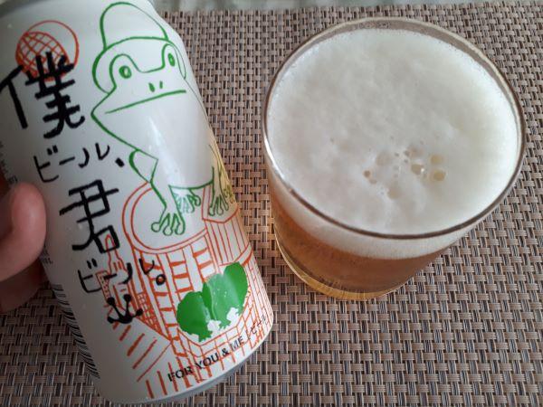 僕ビール、君ビール。を注いだ