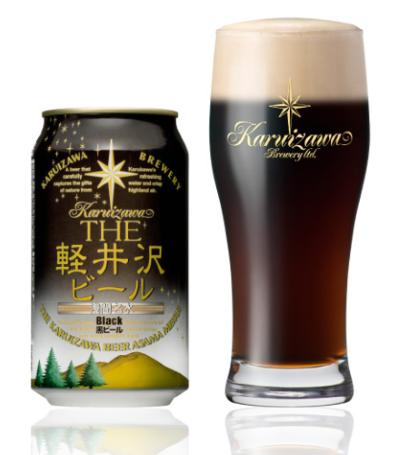 THE 軽井沢ビール 黒ビール(ブラック)のイメージ