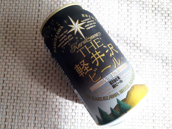 THE 軽井沢ビール 黒ビール(ブラック)の外見