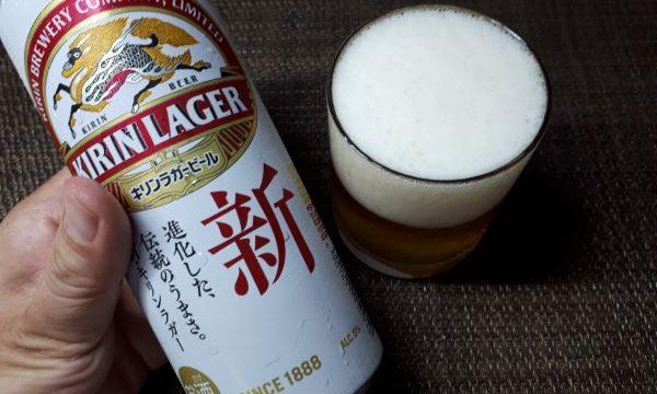 キリンラガービールを飲むところ(オリジナル写真)
