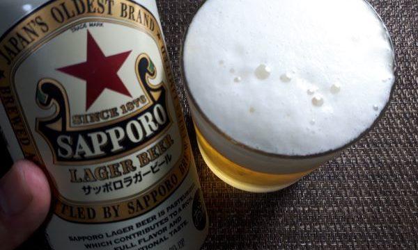 サッポロラガービールを注いだ