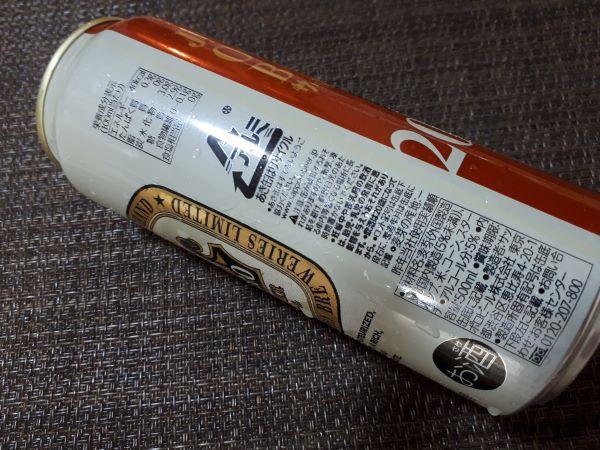 サッポロラガービールの外見(オリジナル写真)