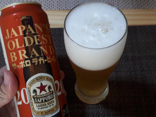 サッポロラガービールを飲むところ(オリジナル写真)