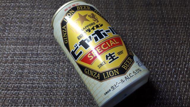 サッポロ「銀座ライオンビヤホール スペシャル」の外見(オリジナル写真)