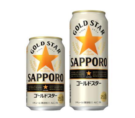サッポロ「ゴールドスター」のイメージ