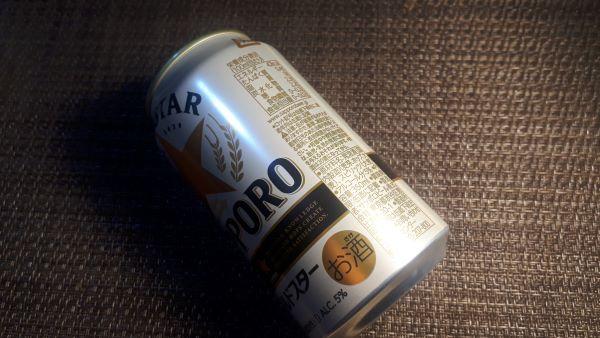 ゴールドスターの缶