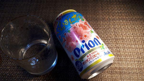 オリオンビール 季節限定「いちばん桜2020」の外見
