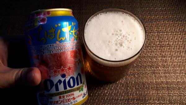 オリオンビール 季節限定「いちばん桜2020」を注いだ