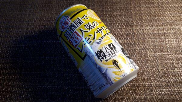 アサヒ「居酒屋で超人気のレモンサワー」を飲む(オリジナル写真)