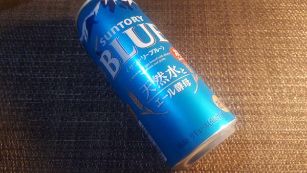 サントリー ブルーの外見(オリジナル写真)