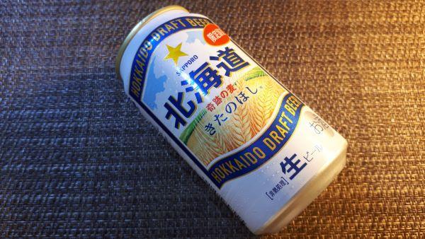 サッポロ「北海道 奇跡の麦 きたのほし」の外見(オリジナル写真)