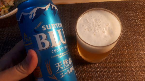 サントリー「ブルー」を飲むところ(オリジナル写真)
