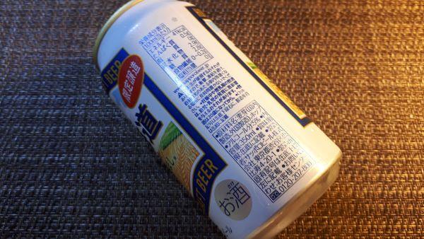 「北海道 奇跡の麦 きたのほし」のパッケージ裏(オリジナル写真)