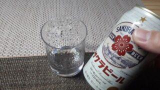 サッポロ「サクラビール 2021」を飲む(オリジナル写真)