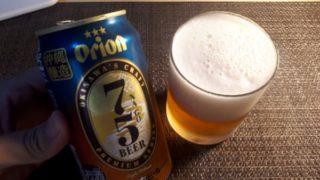 オリオンビール「75BEER」を飲むところ(オリジナル写真)