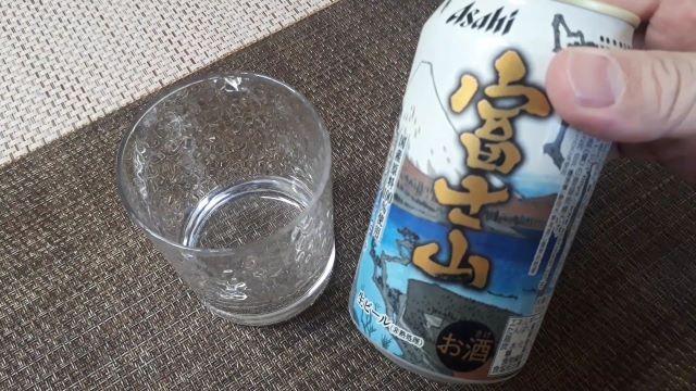 【2021年版】イオングループ限定 アサヒ「富士山」を飲む(オリジナル写真)