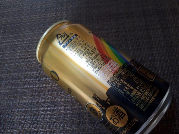 サントリー「TOKYO CRAFT(東京クラフト)GOLDEN ALE<ゴールデンエール> 2020」の外見(オリジナル写真)